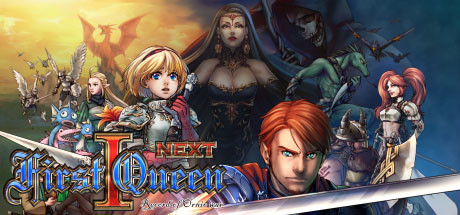 FirstQueen1 NEXT Cover Image