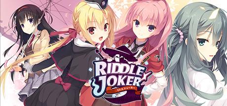 Riddle Joker Cover Image