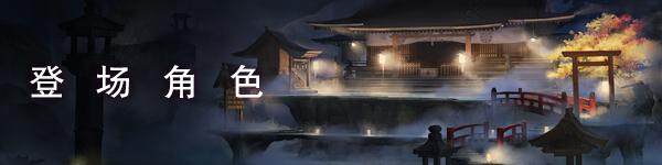 美少女万华镜 -理与迷宫的少女-V1.01-(STEAM官中)-天翼云盘插图3