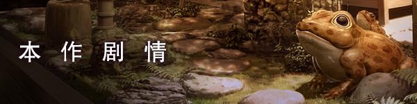 美少女万华镜 -理与迷宫的少女-V1.01-(STEAM官中)-天翼云盘插图2