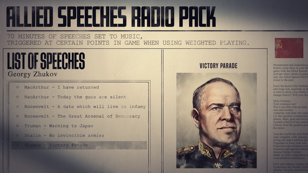 Скриншот №8 к Hearts of Iron IV Allied Speeches Music Pack