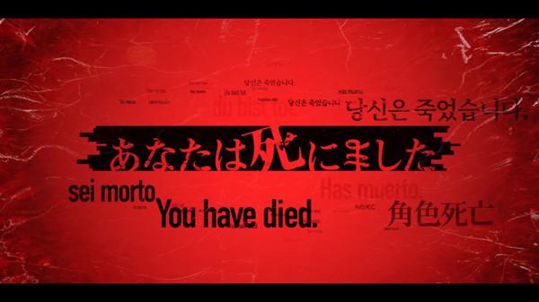 Скриншот №4 к Death Come True