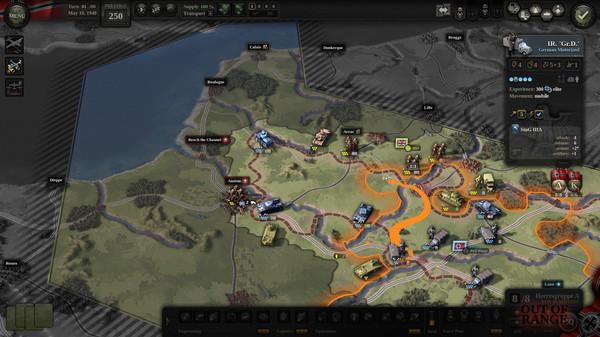 Скриншот №9 к Unity of Command II - Blitzkrieg