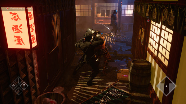 Скриншот №2 к Ninja Simulator
