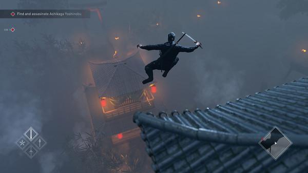 Скриншот №3 к Ninja Simulator