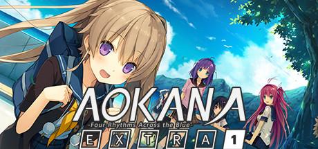 Aokana - EXTRA1