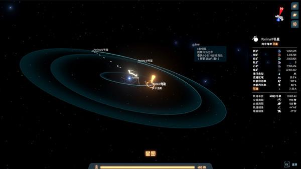 Dyson Sphere Program screenshot