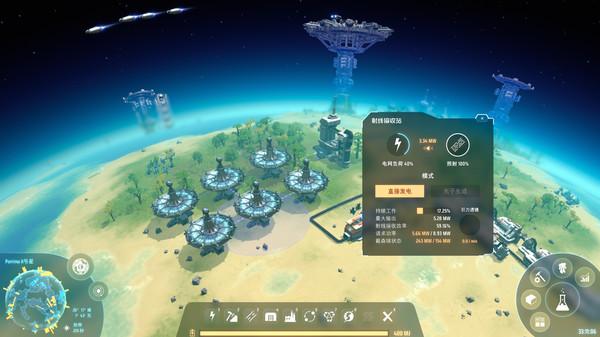 Скриншот №6 к Dyson Sphere Program