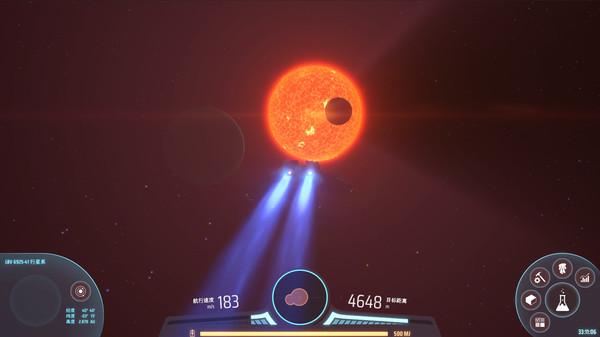 Скриншот №12 к Dyson Sphere Program