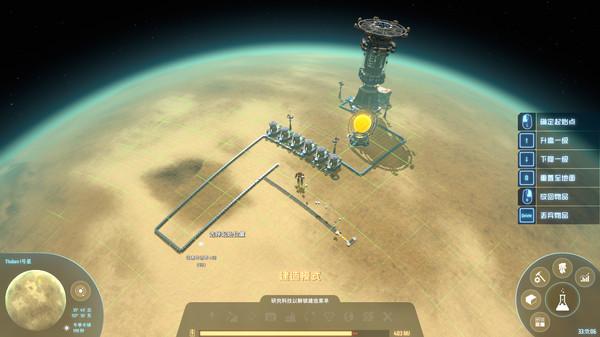 Скриншот №9 к Dyson Sphere Program