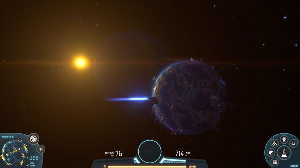 Скриншот №10 к Dyson Sphere Program