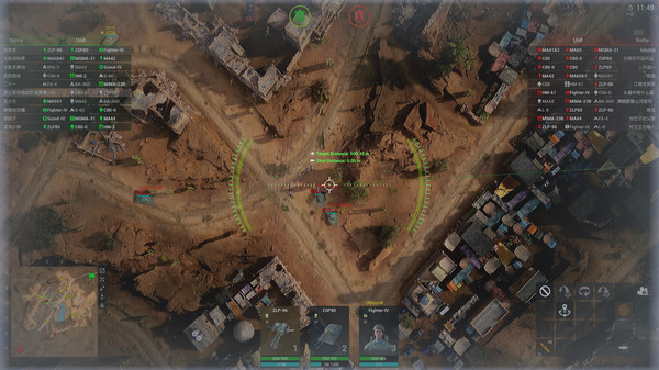Скриншот №12 к Iron Conflict