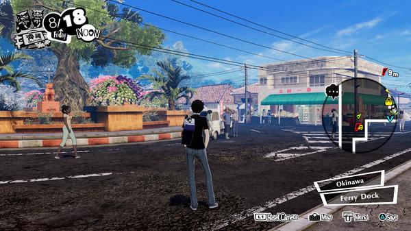 Скриншот №8 к Persona® 5 Strikers