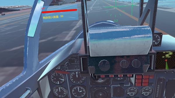 FIRE TRUMP - Air Combat VR screenshot