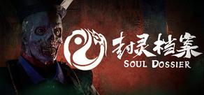 Soul Dossier