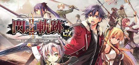 The Legend of Heroes: Sen no Kiseki II KAI -The Erebonian Civil War- Cover Image