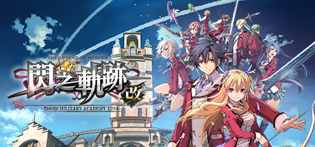 The Legend of Heroes: Sen no Kiseki I KAI Torrent Download