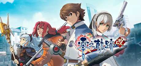 The Legend of Heroes: Zero no Kiseki KAI Cover Image