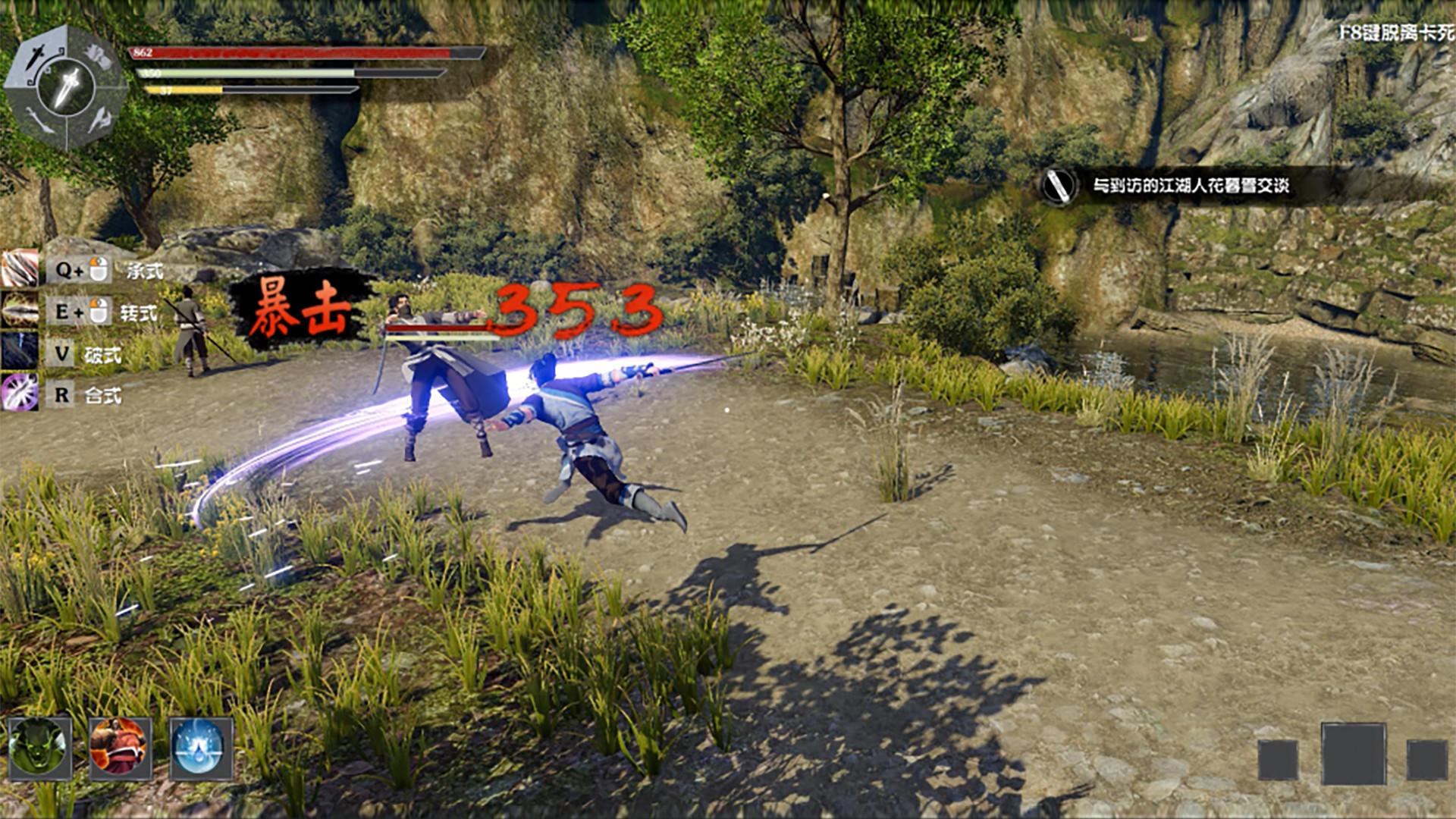 Wushu Chronicles 2 Free Download