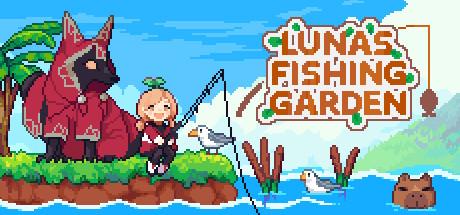 Luna's Fishing Garden Cover Image