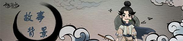 大禹治水-V1.1.2-(官中+中文语音)-百度云盘插图1