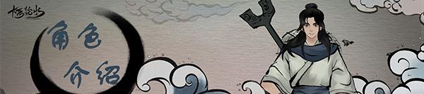 大禹治水-V1.1.2-(官中+中文语音)-百度云盘插图3