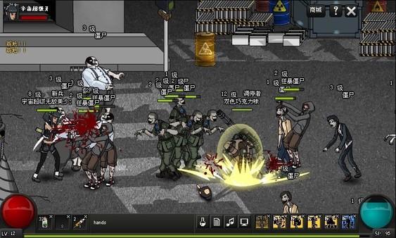 闪客快打7佣兵帝国 screenshot