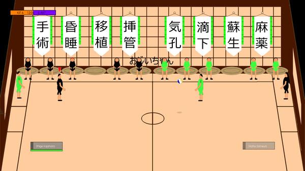 EPEJSODION Dodgeball Speed screenshot