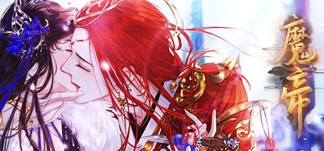 魔帝1 Magic Emperor1