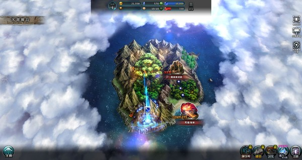 LastCloudia游戏最新中文版《最后的奇洛迪亚》
