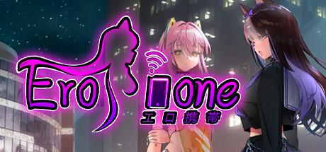 Erophone Cover Image