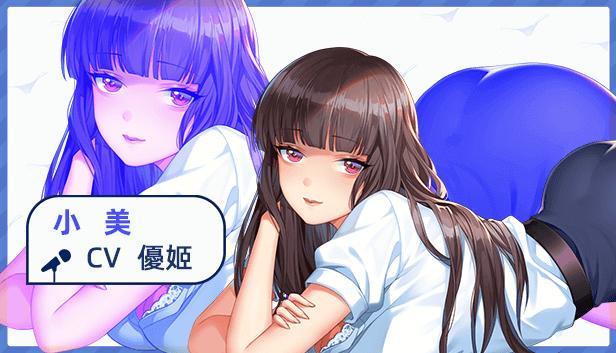 【ADV/中文】我的上司有點不正常 Steam官方中文版【266M】-开心电玩屋