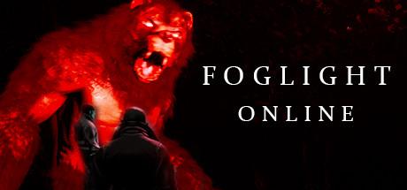 Foglight Online