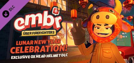 Image for Embr - Lunar New Year Ox Head Helmet