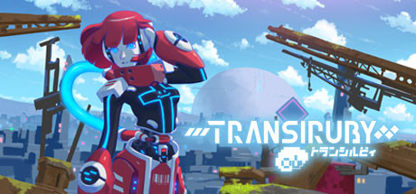 Transiruby Cover Image