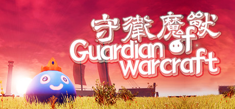 Guardian of Warcraft Free Download