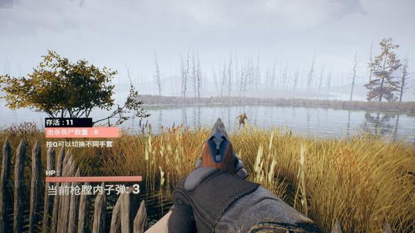Across Killzone screenshot