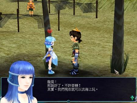 Screenshot of 仙劍奇俠傳三