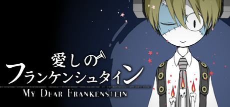 My Dear Frankenstein