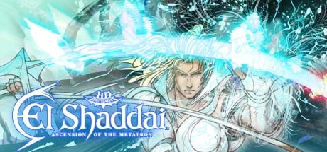 El Shaddai ASCENSION OF THE METATRON Cover Image