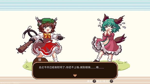 东方夜雀食堂 v1.2.1 官中插图3