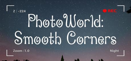 PhotoWorld: Smooth Сorners