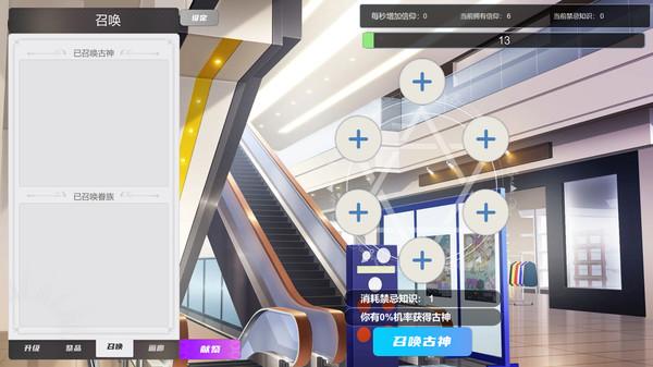 《Idle_Tentacles》游戏最新中文版