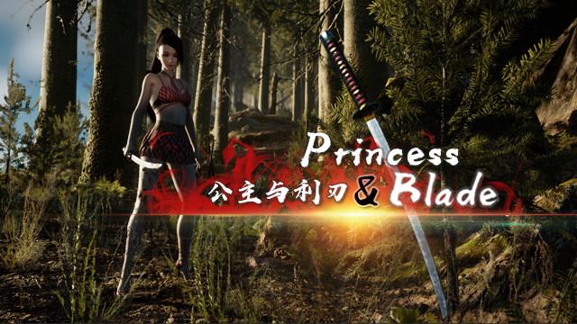 Princess&Blade公主与利刃 Resimleri