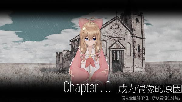 Screenshot of 枝江往事