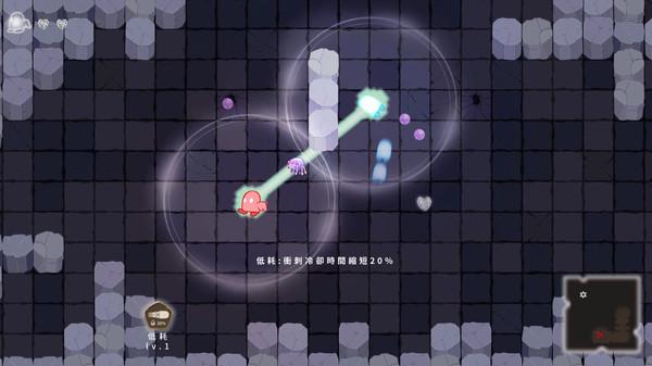 GLIM Screenshot 4