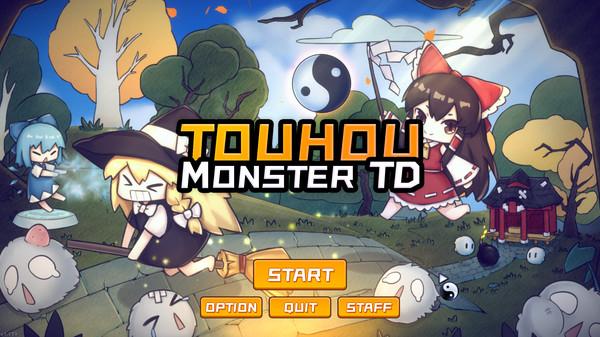 幻想乡妖怪塔防 ~ Touhou Monster TD screenshot