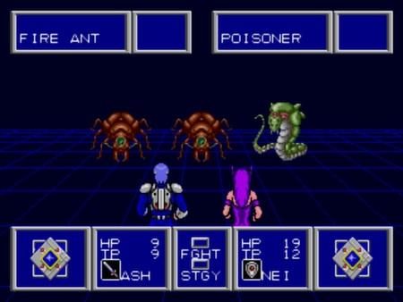 скриншот Phantasy Star II 2