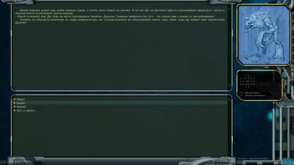 Скриншот №11 к Space Rangers HD A War Apart