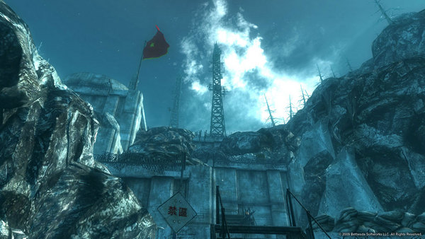Скриншот №20 к Fallout 3 Game of the Year Edition
